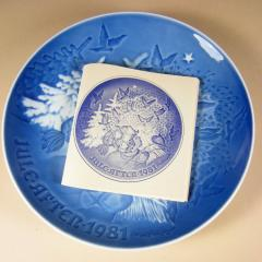 1981 Bing Grondahl Jule-Aften Christmas Peace Plate