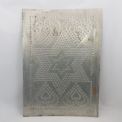Star and Hearts Vintage Punched Tin Cabinet Panel 10x14