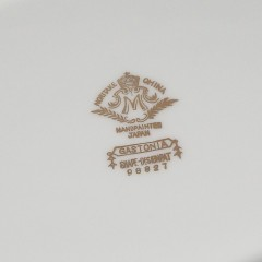 Noritake Gastonia China - Large Oval Vegetable Serving Bowl Gold Trim