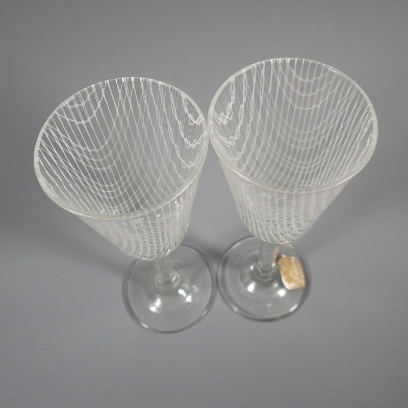 Pair of Vintage Czech Harrach Art Glass Harrtil Merletto
