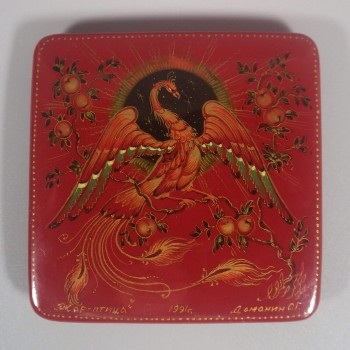 Miniature Vintage Russian Lacquer Box Firebird - Lucy Maxym Collection