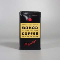 A&P Bokar Coffee Can Vintage Tin Piggy Bank