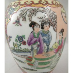 Tall Chinese Porcelain Figural Vase - Female Figures in Court Scene